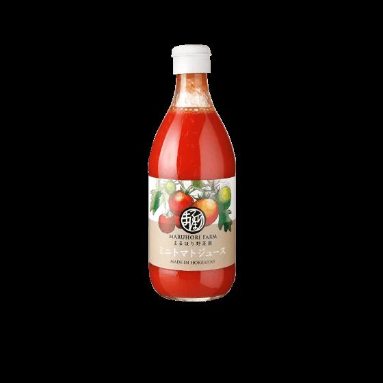ミニトマトジュース【まるほり野菜園】